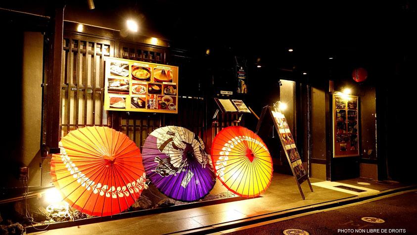 Ombrelles japonaises, Japon, photo non libre de droits