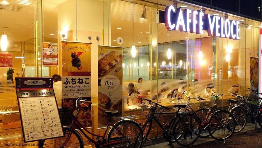 Un café à Kyoto, Japon, photo non libre de droits