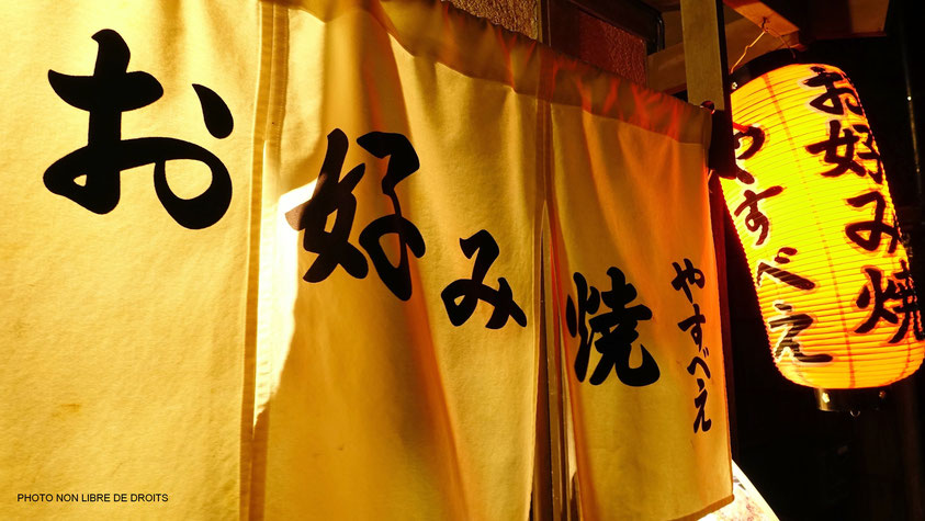 Calligraphie japonaise, Kyoto, photo non libre de droits