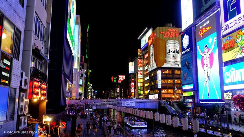 Un éternel gagnant, Dotonbori, Osaka, photo non libre de droits