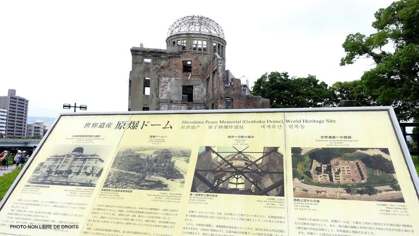 Genbaku Dôme, Hiroshima, Japon, photo non libre de droits