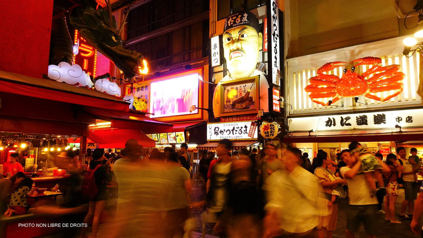 Folie à Dontonborie, Osaka, photo non libre de droits