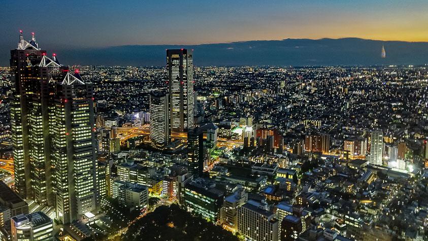 Tokyo au couchant, Japon, photo non libre de droits