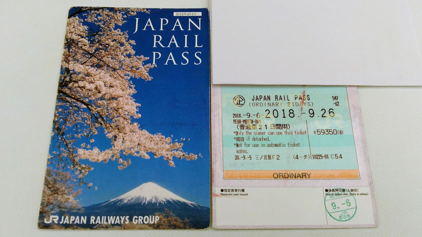 Japon Rail Pass, photo non libre de droits.