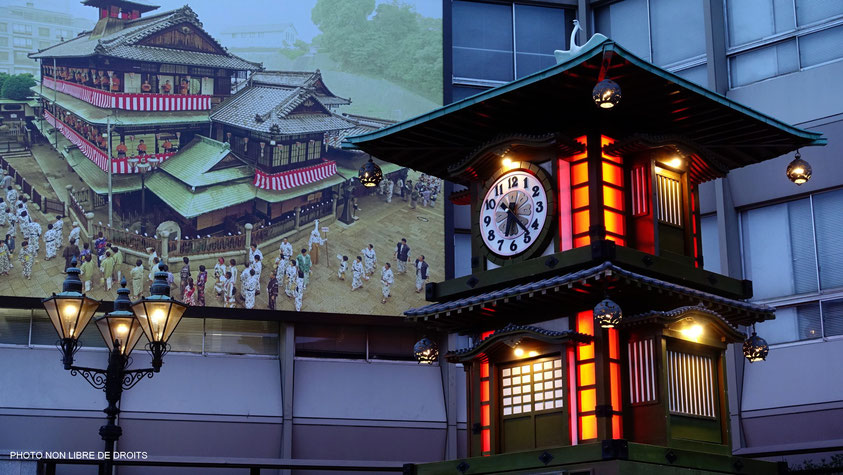 Lumière à Matsuyama, Shikoku, photo non libre de droits