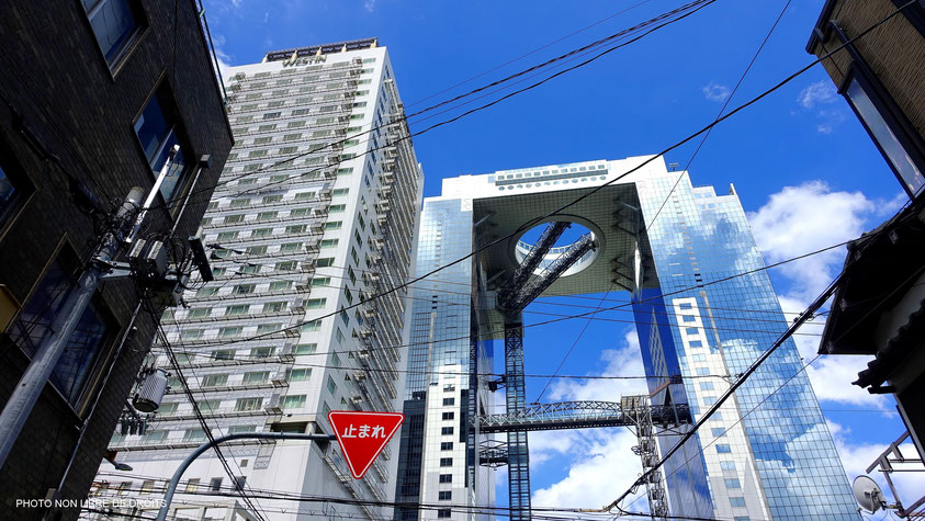 Umeda Sky Building, Osaka, photo non libre de droits