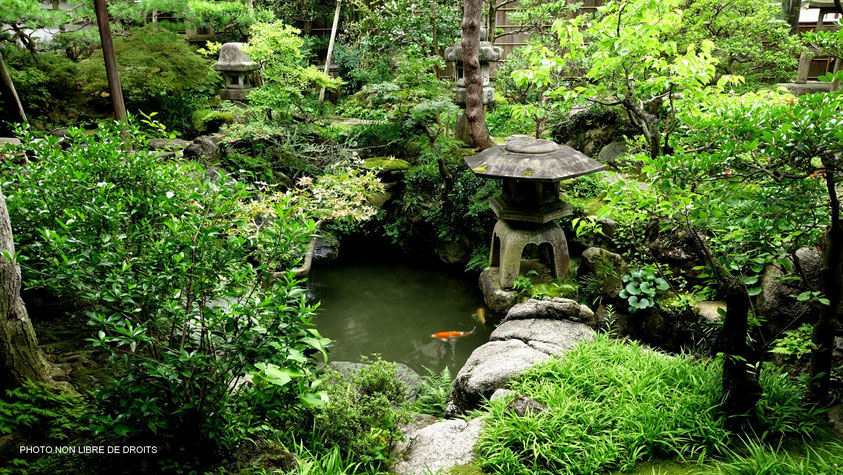 Jardin du clan Nomura, Japon, photo non libre de droits
