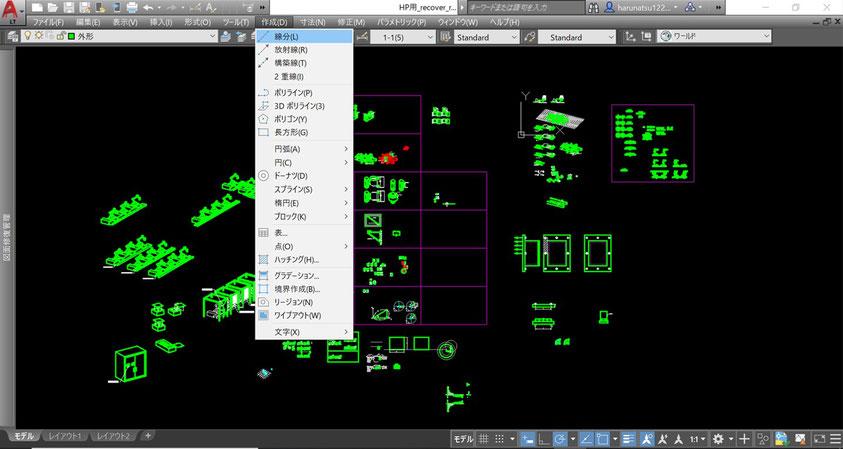オートキャドのツールバーから線を描くコマンドを選択する画面です。
