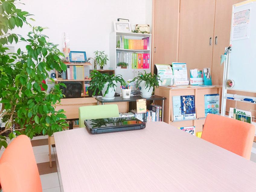 行橋市のパソコン教室万葉塾。英語やマインドフルネス講座も。キャリアカウンセリングや資産運用やマナー講座も行っています。