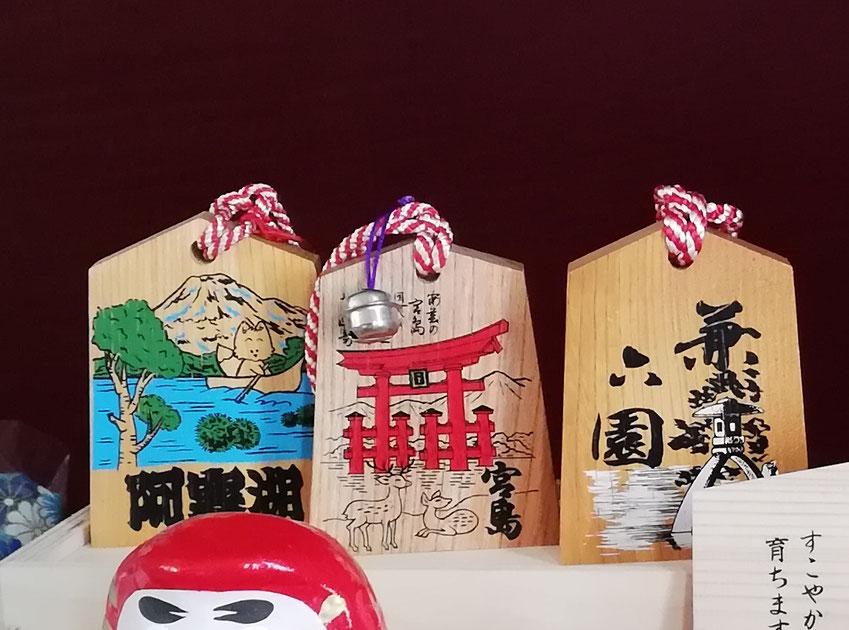 Varios tuso-tegatas con la imagen de su destino: Miyajima, Kanazawa