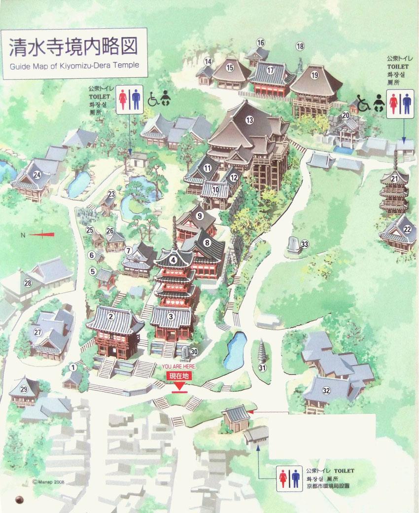 L'ensemble des bâtiments constituant le Kiyomizu-dera