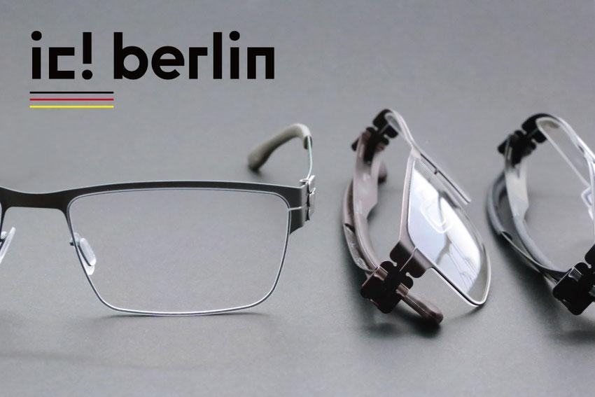 ic! berlin アイシーベルリン