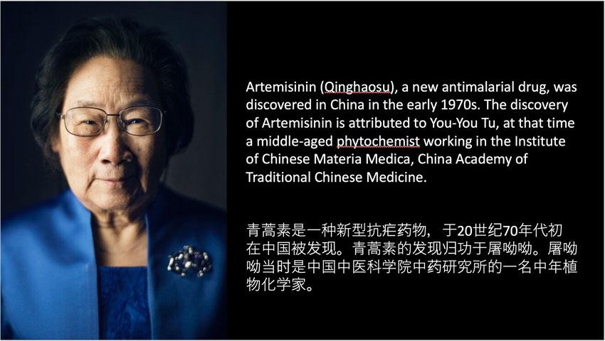 中国共産党の生物兵器攻撃から身を守る薬アルテミシニンを発見した英雄屠呦呦博士