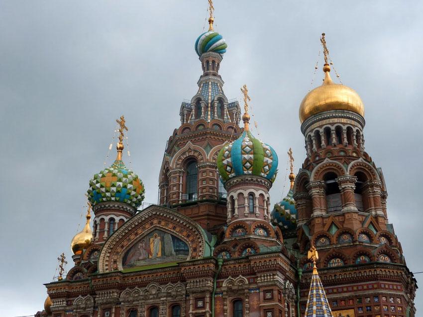 Cathédrale St-Sauveur, Saint-Pétersbourg