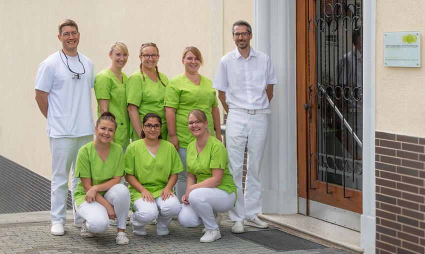 Zahnarztpraxis Uli Schönbauer im Ostkreis für Sie da, Kirchhain, Amöneburg, Marburg, Ebsdorfer Grund, Stadtallendorf, Neustadt, Rauschenberg,