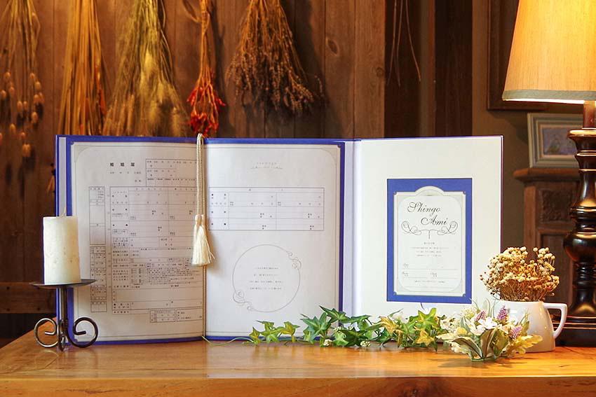 デザイン婚姻届 tsumugu(つむぐ)オリジナル 飾り方イメージ
