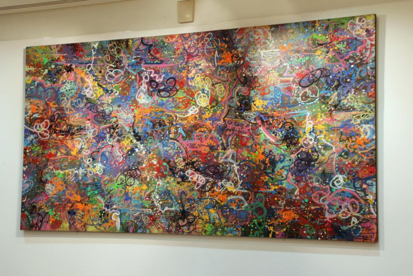 JonOne record oeuvres vente street art
