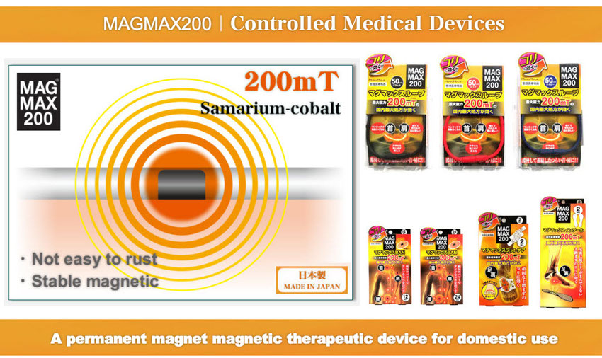 MAGMAX200 / Controlled Medical Devices / A permanent magnet magnetic therapeutic device for domestic use