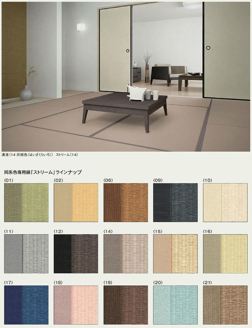 和紙たたみイメージ