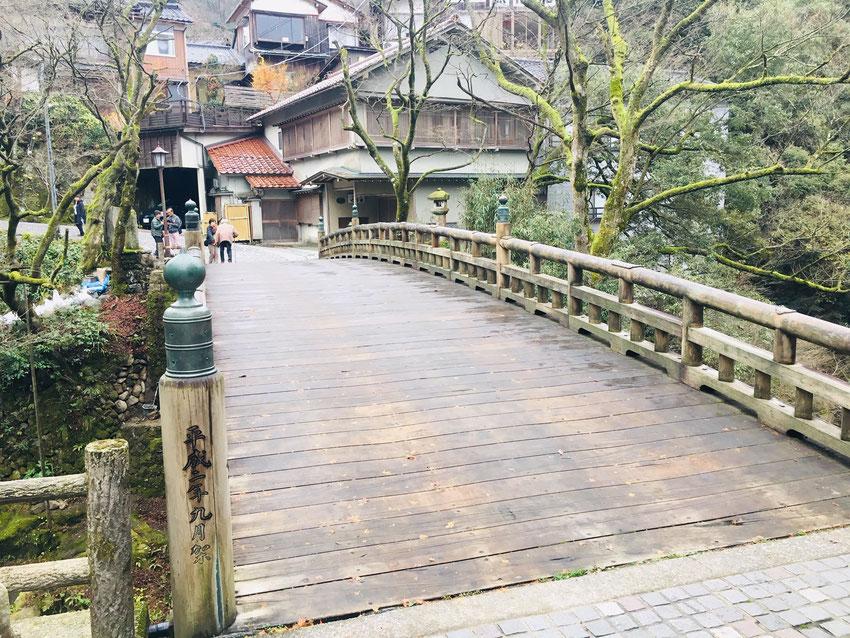 こおろぎ橋_山中温泉・加賀温泉