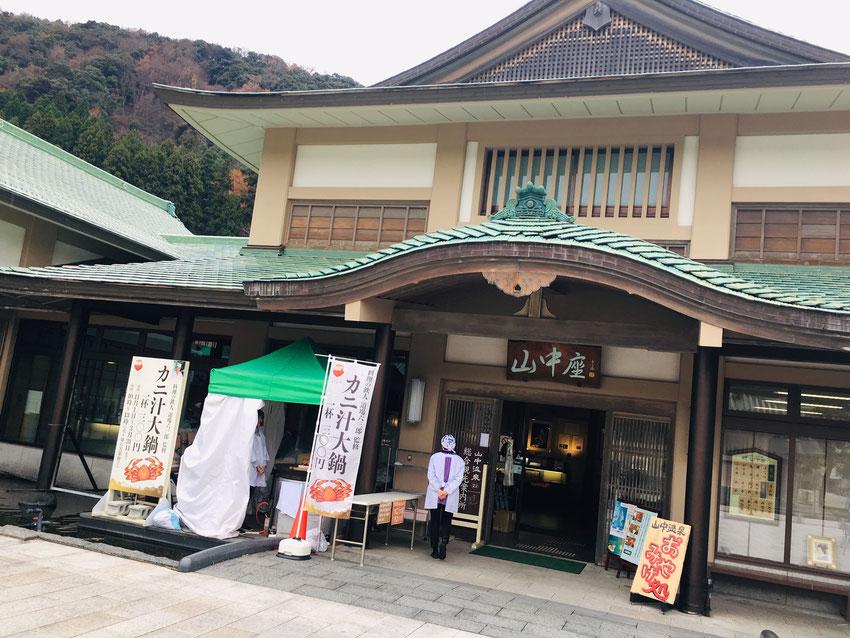 子供とお出かけ『兼六園』|石川県・金沢|見所・営業時間・駐車場・アクセス方法は?