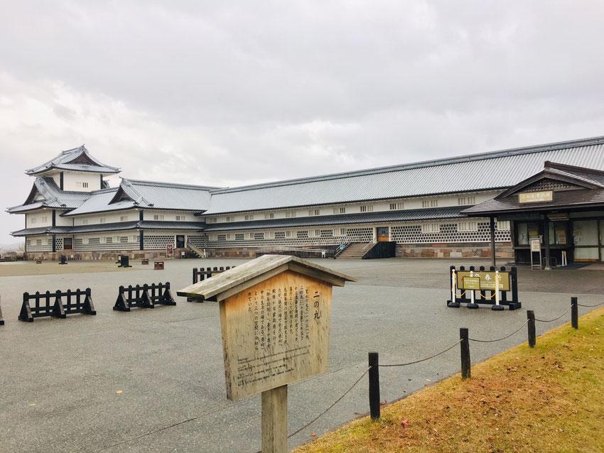 子供とお出かけ『金沢城(金沢城公園)』|石川県・金沢|見所・営業時間・駐車場・アクセス方法は?