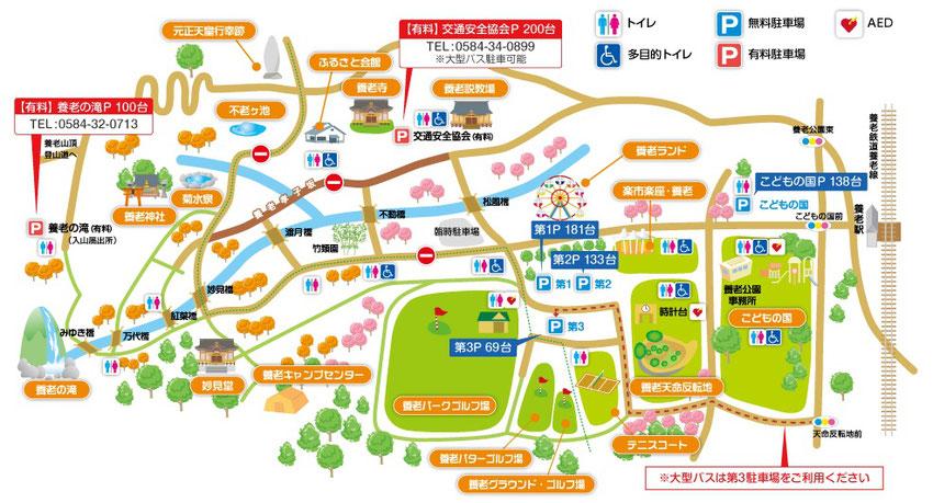 養老公園(岐阜県養老町)_駐車場マップ
