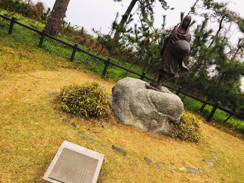子供とお出かけ『尼御前岬』|石川県・加賀温泉|見所・営業時間・駐車場・アクセス方法は?