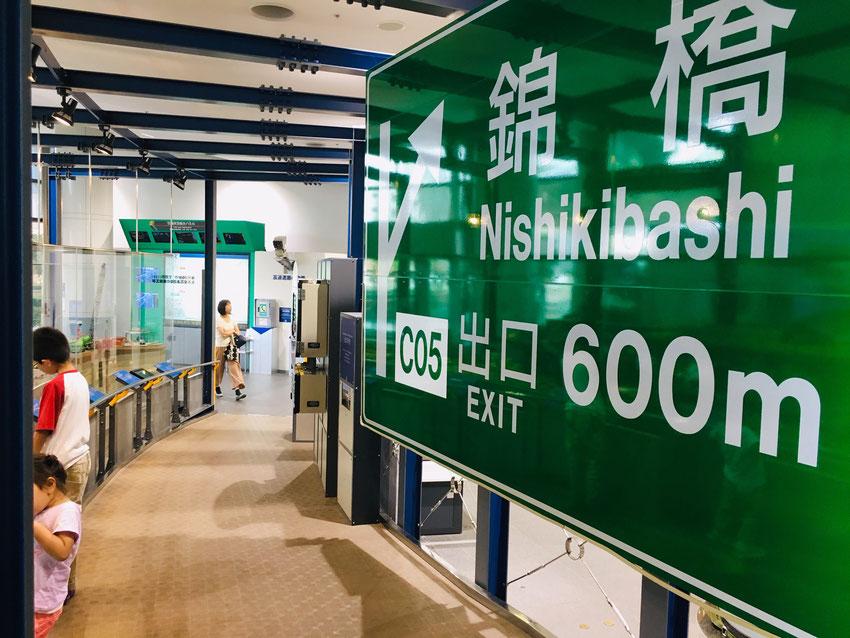 子供とお出かけ『ネックス・プラザ』|愛知県・名古屋市北区|見所・営業時間・駐車場・アクセス方法は?