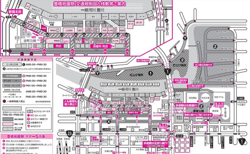 豊橋祇園祭駐車場