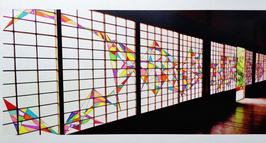 Meditation 2014 Japan