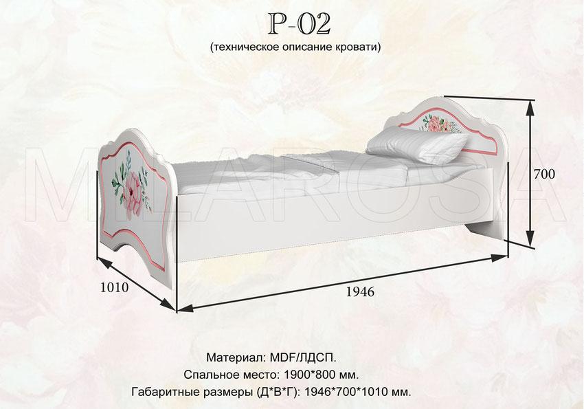 детские кровати, кровать детская