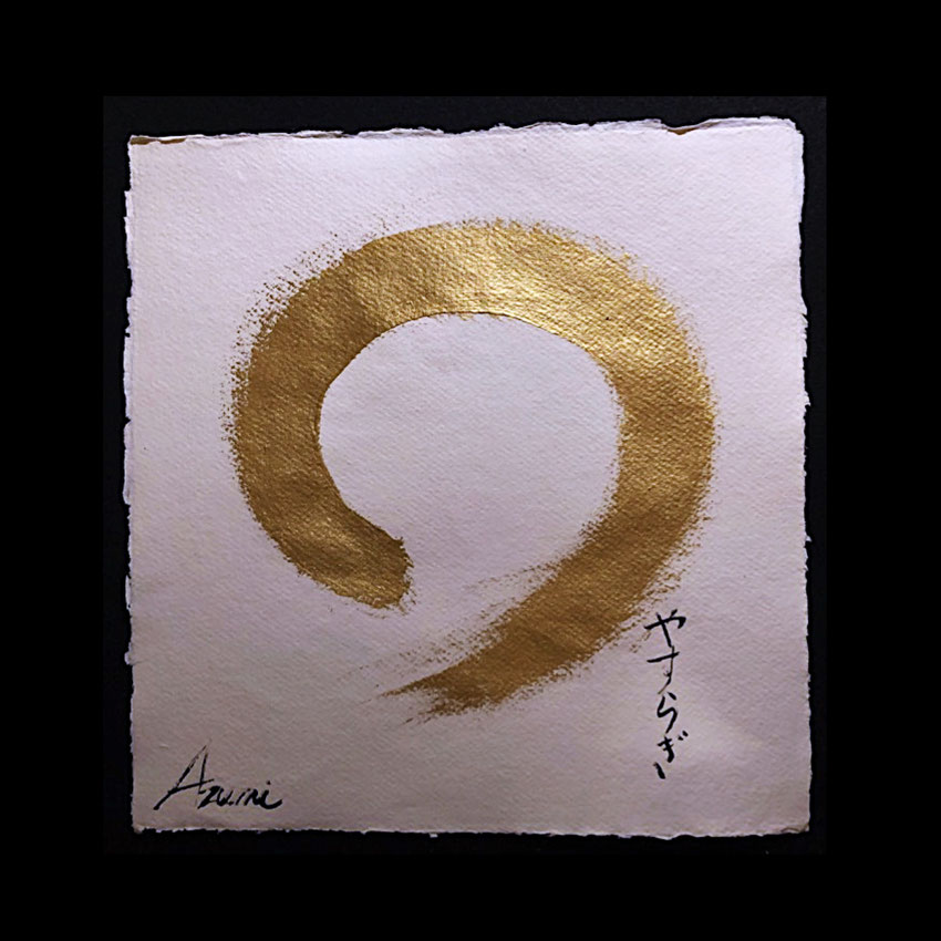 Calligraphy Art by Azumi Uchitani