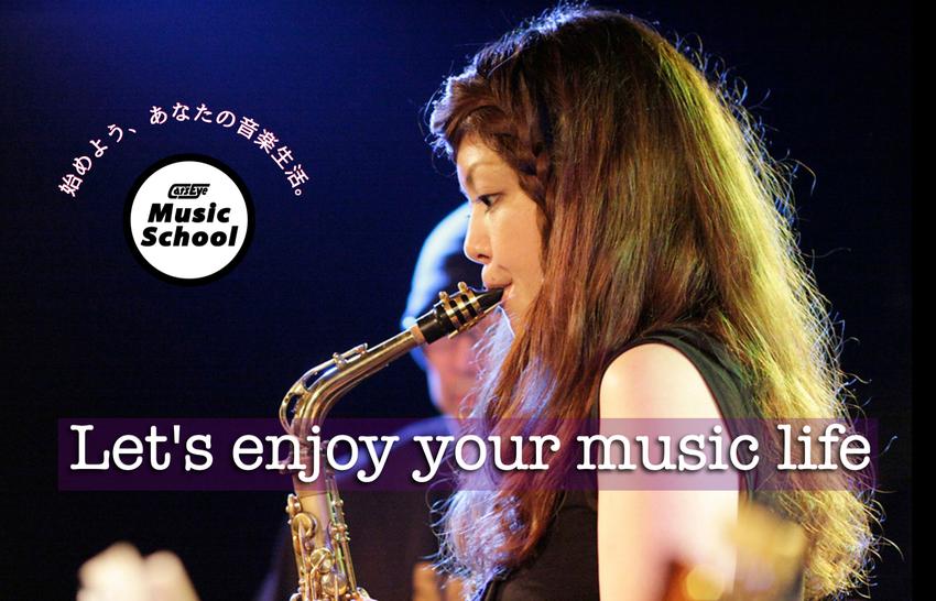 Let's enjoy your music lifeさあ、あなたの音楽生活をはじめよう/photo