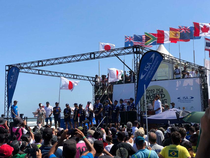 アロハカップの表彰式。日本は4位。