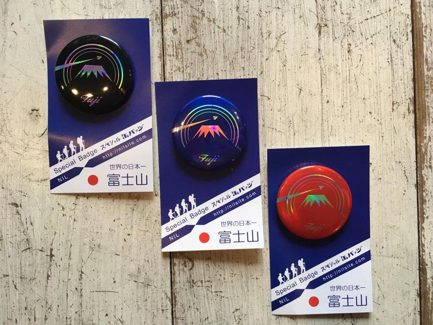 PAPERSKY(ペーパースカイ) NIL バッヂ / Mt. Fuji Badge 各¥648(税込)