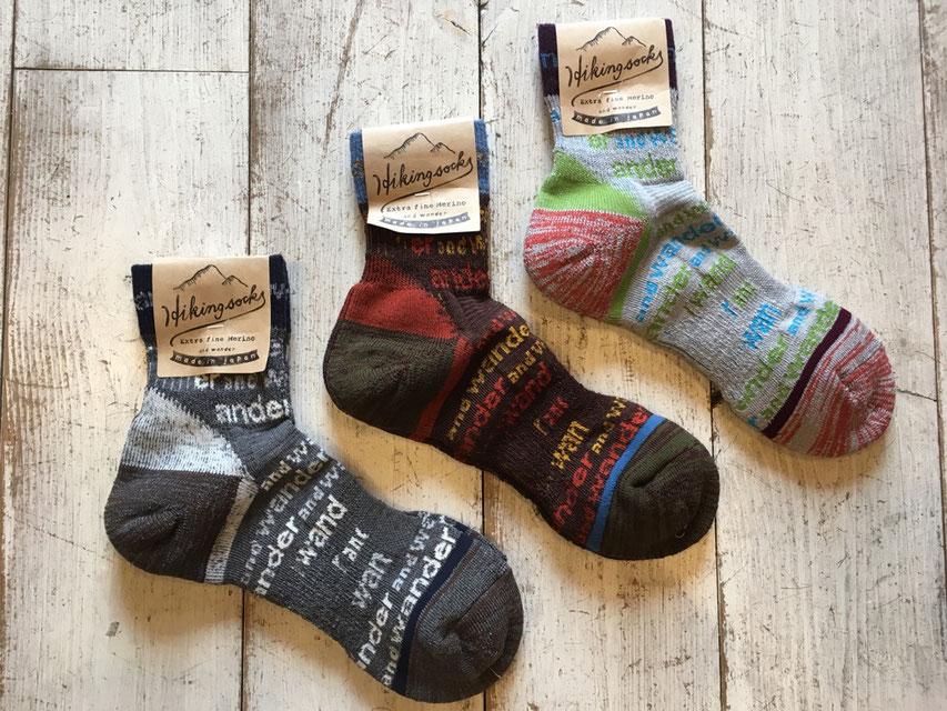 and wander(アンドワンダー) socks 各¥3,000(+TAX)