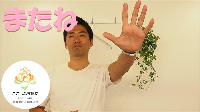 大阪の足ツボ先生が教える【不眠症よく眠れないの治し方】大阪市生野区鶴橋桃谷玉造|ここはな整体院(足つぼ/整体)