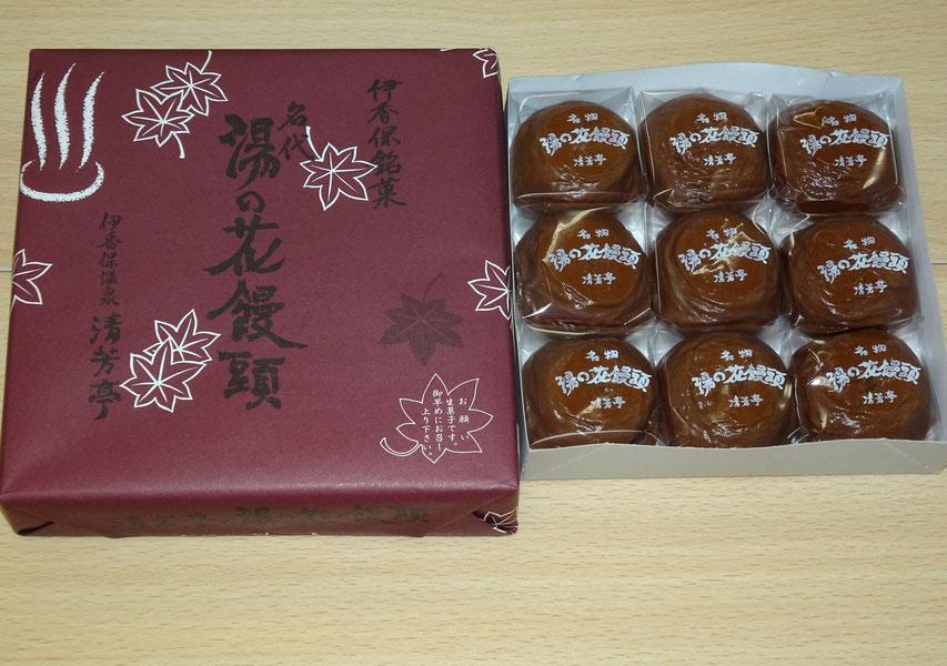伊香保銘菓 名代 湯の花饅頭