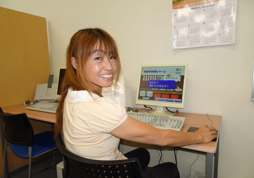 """生徒さんがマウス操作訓練用ゲーム""""回転寿司早食いゲーム"""" 松コース をクリアした瞬間"""