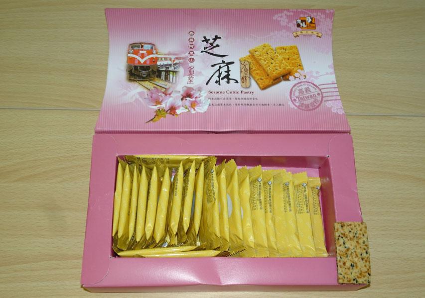 台湾のお菓子「嘉義阿里山 名産 芝麻」