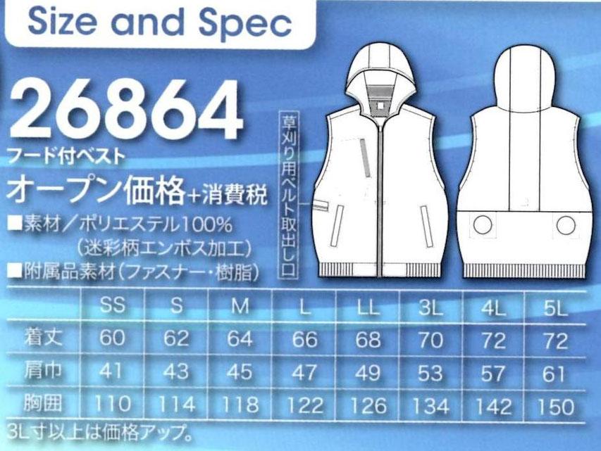 エアセンサー<AIR SENSOR>サイズスペック  サイズは、女性サイズSSサイズから、ビックサイズ5Lまで幅広く対応!!