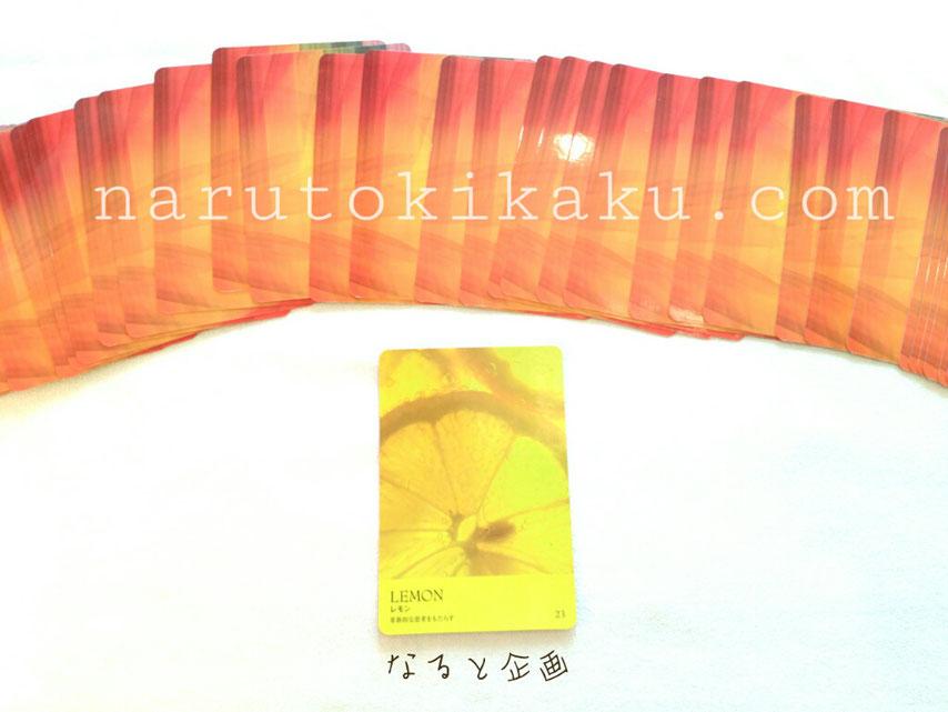 カラーカード レモン