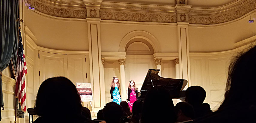 February 12, 2018 Carnegie Hall - Weill Recital Hall (New York, USA)