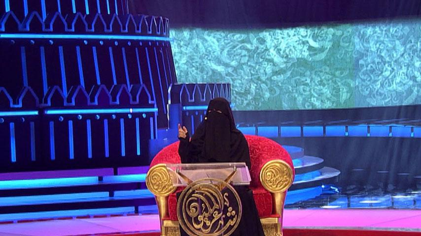 "Hissa Hilal al talent show ""Million's poet"" (foto cineagenzia.it)"