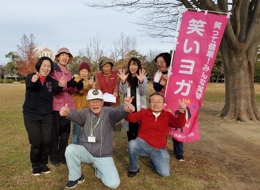 2019年12月松阪市鈴の森公園笑いヨガ(ラフターヨガ)