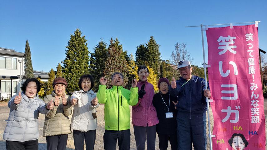 2020年1月松阪市鈴の森公園笑いヨガ(ラフターヨガ)