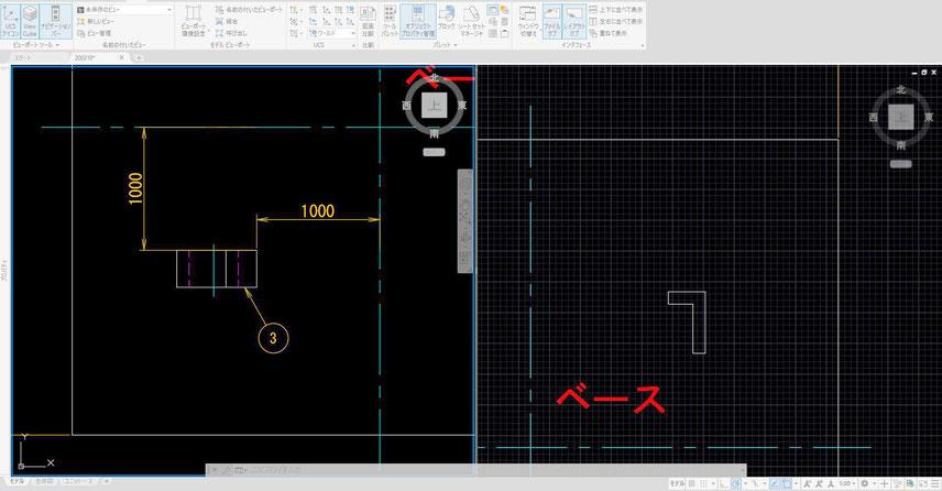 AutoCAD モデルビューポートの画面分割 ユーザー座標