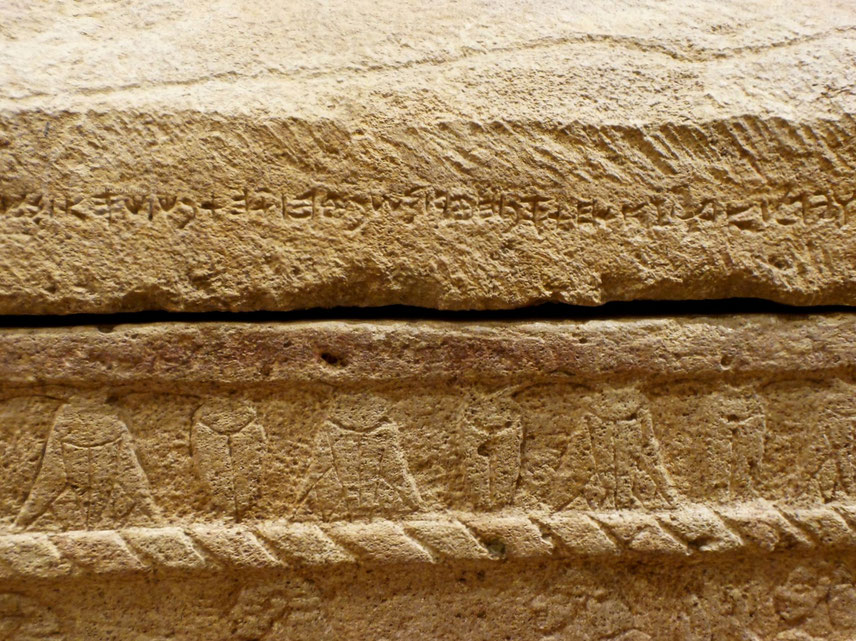 Iscrizione del sarcofago di Ahiram