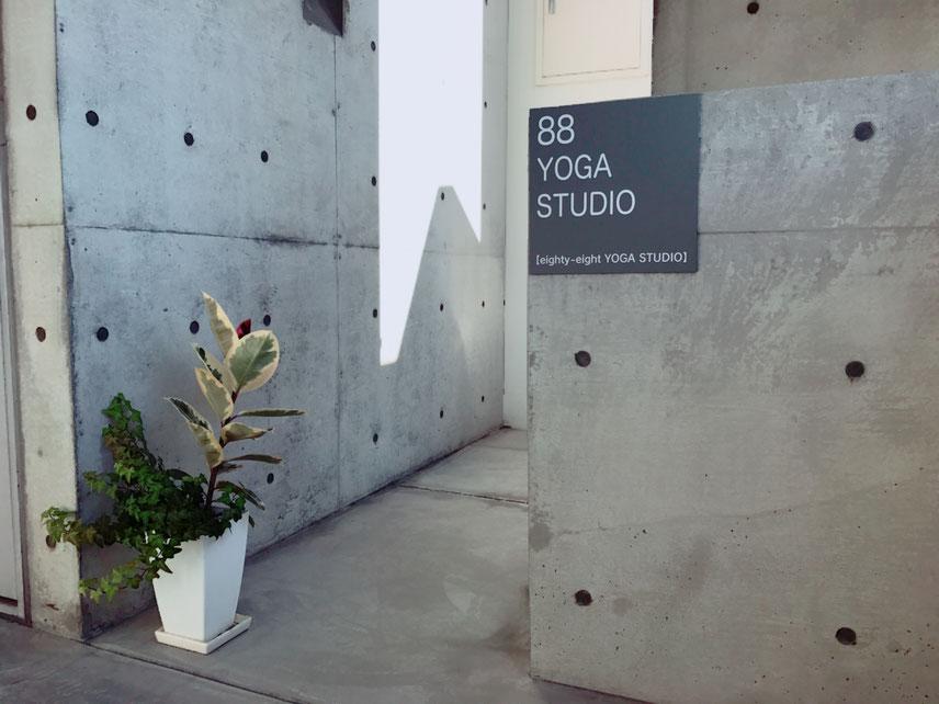 88 YOGA STUDIOの画像